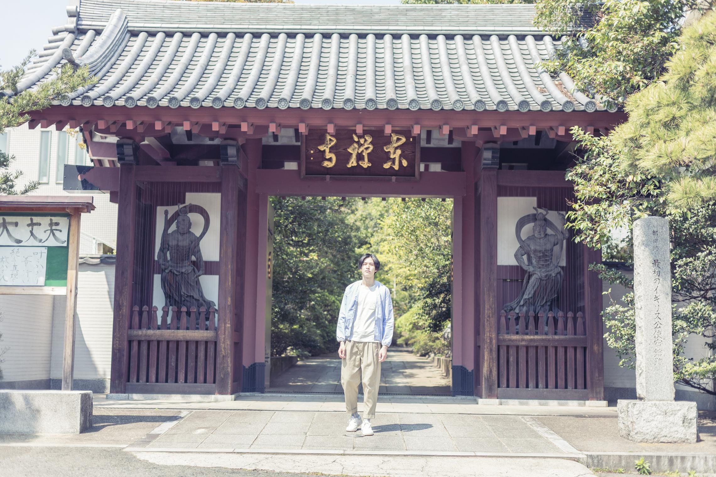4.東禅寺