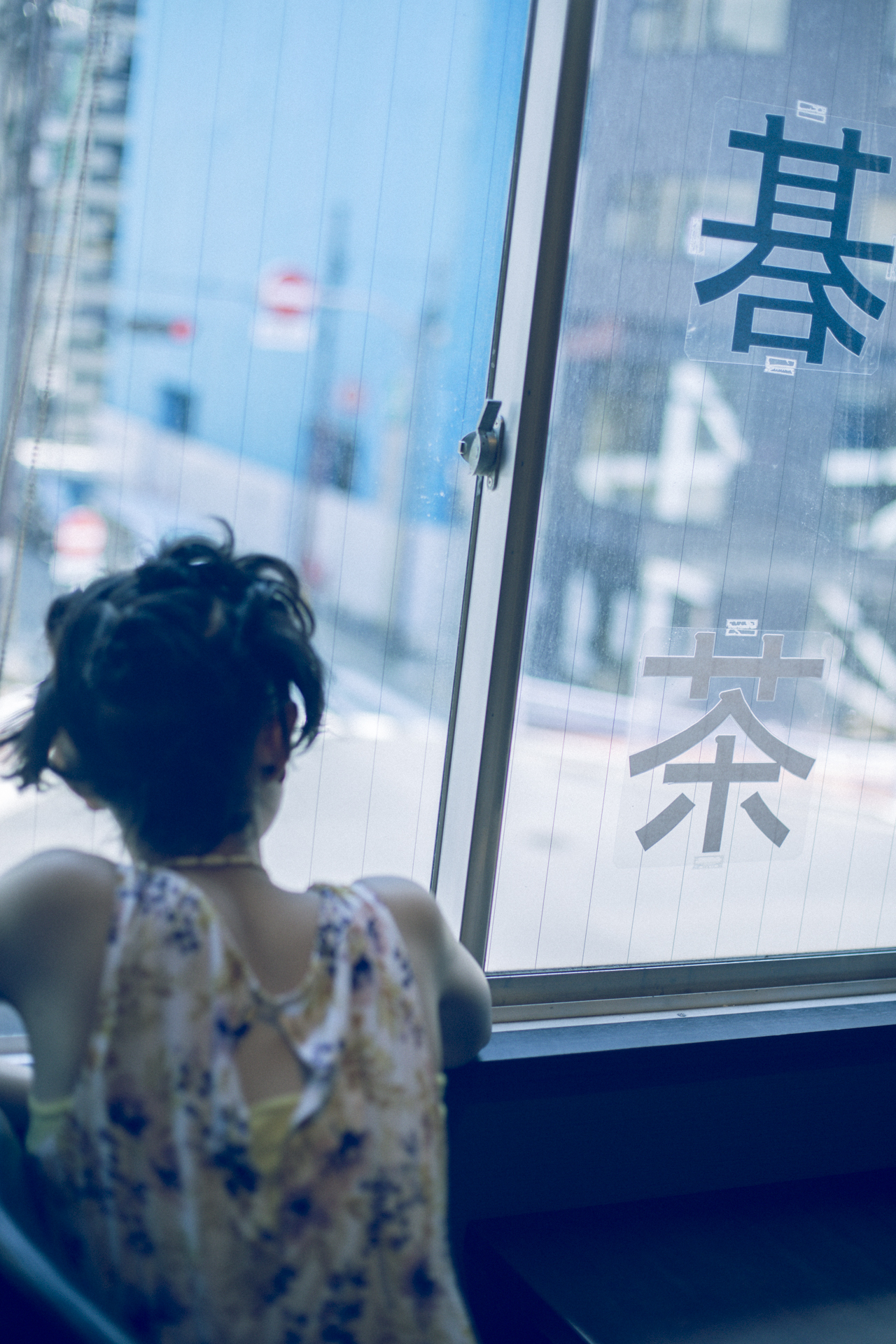 3.湯島囲碁喫茶